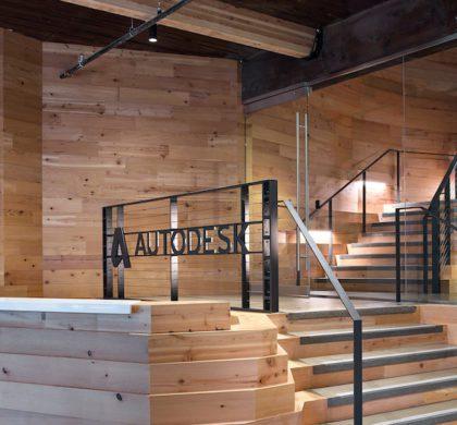 Autodesk's Brand Story